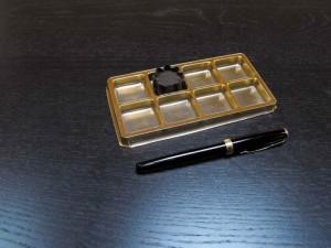 Chese aurii pentru bomboane chese aurii 8 bomboane Chese aurii 8 bomboane chese aurii universale pentru 8 bomboane 1473 1 300x225