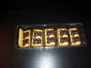 Chese compartimentate pentru biscuiti chese biscuiti cinci alveole Chese biscuiti cinci alveole chese compartimentate biscuiti ciocolata 1151 2 300x225