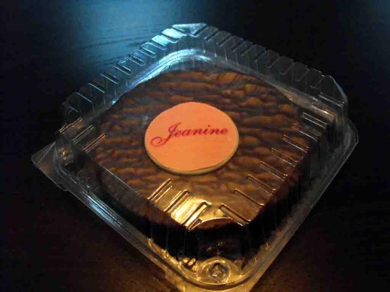 Caserole tort