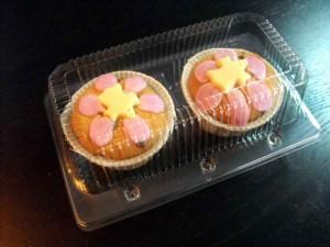 ambalaj briose caserole din plastic Caserole din plastic compartimentate pentru doua prajituri caramel ambalaj briose 300x225