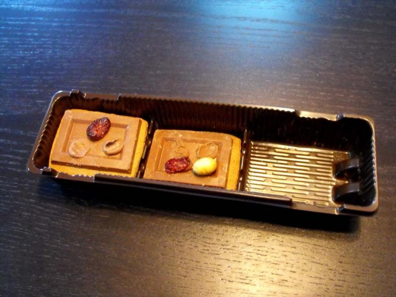 chese biscuiti trei alveole chese biscuiti trei alveole Chese biscuiti trei alveole chesa plastic pentru biscuiti cu ciocolata 602 11