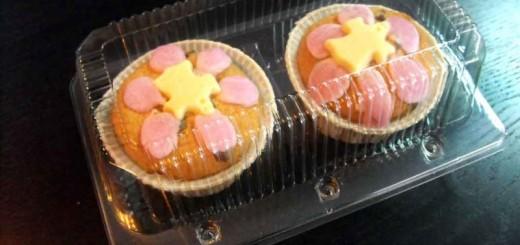 ambalaj briose caserole din plastic Caserole din plastic compartimentate pentru doua prajituri caramel ambalaj briose 520x245