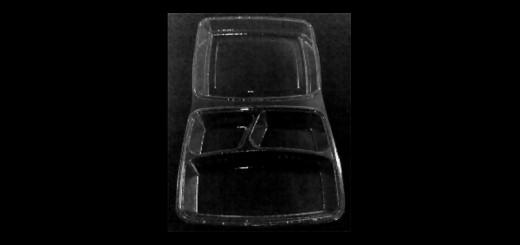 caserole din plastic caserole din plastic Caserole din plastic model GARA caserola alimentara model gara 808 1 520x245