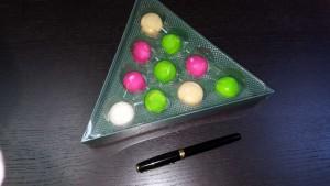 cutii speciale pentru bomboane Cutii speciale pentru bomboane 407 420 4332 5 300x169