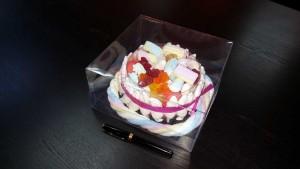 cutie cu capac Cutie cu capac pentru torturi Marshmallow 528 3 300x169