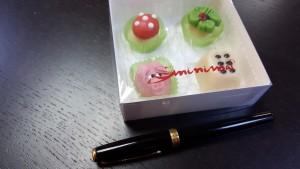 cutii cu chesa pentru bomboane Cutii cu chesa pentru bomboane 597 4 300x169
